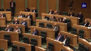 مجلس الأعيان يعيد إلى النواب مشروعي قانونين بعد إجراء تعديلات عليهما - (23-4-2018)