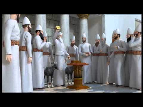 מסכת יומא בתלת מימד - אתר בית המקדש
