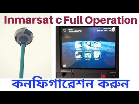 Inmarsat C Bangla Tutorial | Inmarsat C Sailor 6018 Message Terminal | Inmarsat C