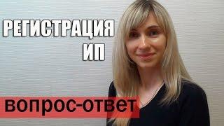 Регистрация ИП: налоги с Adsense в Беларуси, риски, штрафы, как вести бухгалтерию(, 2017-05-17T18:03:27.000Z)