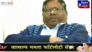 Bihar News 10 Feb 2017