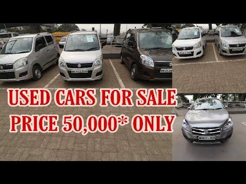 Used Cars In Navi Mumbai Affordable Used In ₹50,000| Fahad Munshi