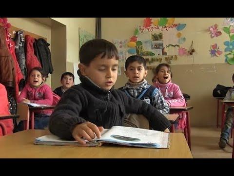 Georgian Language in an Azeri School