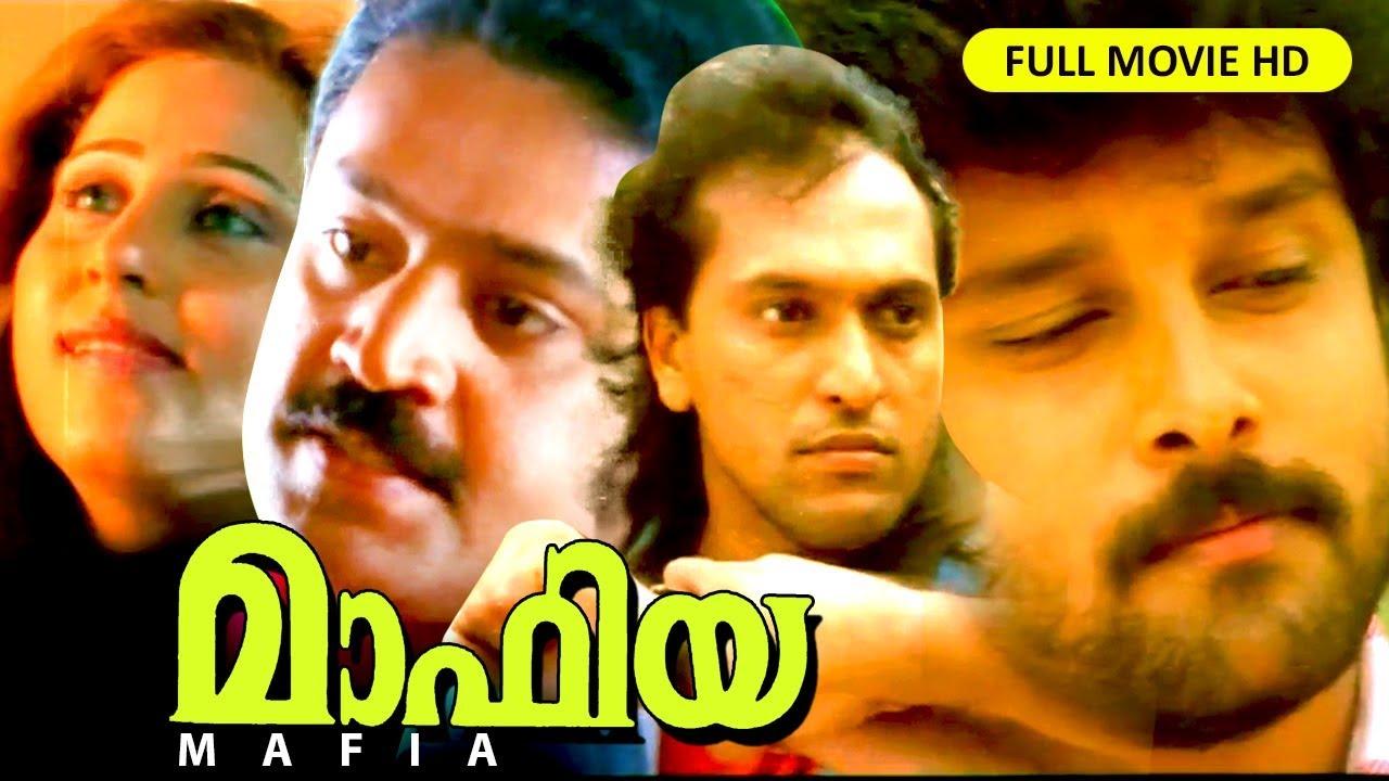 Download Malayalam Full Movie |  action  Cinema |MAFIA | Sureshgopi | Vikram | Geetha others