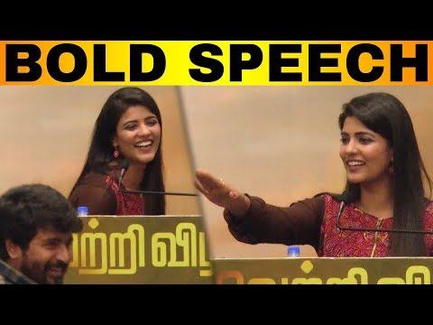 ஓடாத படத்துக்கு Success Meet Ah? Aishwarya Rajesh Mass Speech | Kanaa Success Meet | Sivakarthikeyan