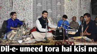 Dil E Umeed Tora Hai Kisi Ne/New Version/Abid Bashir