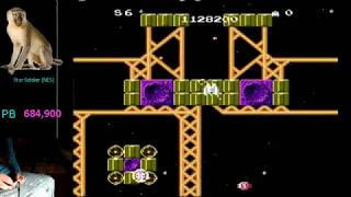 Star Soldier | 1,299,000pts (NES)