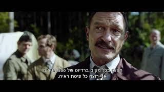 בלון - טריילר אתר סרט