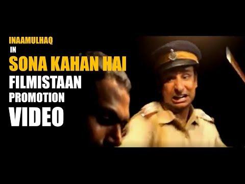 "INAAMULHAQ | in MOVIE PROMOTION GAG | ""FILMISTAAN"""