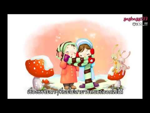 [Thaisub] Huhgak (ft. Miryo) - Simple Story