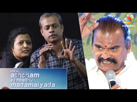 Gautham Menon's strong reply to senior reporter's tricky question to Thamarai | AYM
