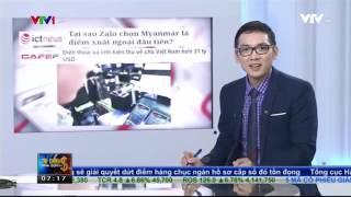 """Tin Tức VTV24 - Ngày 28/11/2016: """"Ông Bà Anh"""" Qua Góc Nhìn Kinh Tế Học"""
