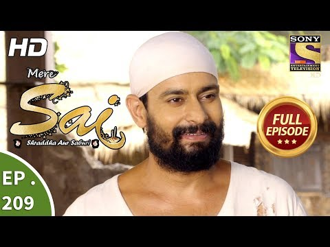 Mere Sai - Ep 209 - Full Episode - 12th July, 2018