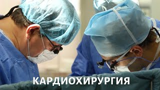 Медицина будущего. Кардиохирургия | Телеканал «Доктор»
