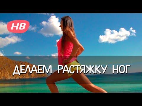 Тренируем приводящие мышцы: упражнения для внутренней