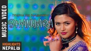 Bhanwara - Sanjita Chaulagain Ft. Kabita Shrestha   Nepali Song 2075