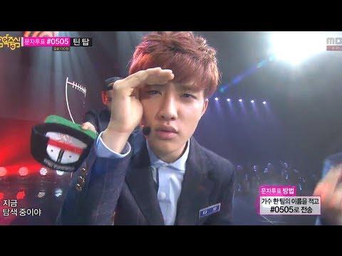음악중심 - EXO - Growl, 엑소 - 으르렁 Music Core 20130907