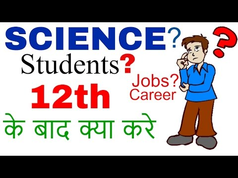 What to do After 12th Science | Career Options After 12th Science | Engineering Medical Students |