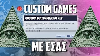 🔴CUSTOM GAMES ΜΕ ILLUMINATI / FORTNITE BATTLE ROYALE (Use Code : iz-grypas)
