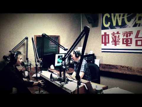 06UFC interviewed by CWCB Metro Chinese Broadcasting Radio [紐約中華電台] on 05/27/2015