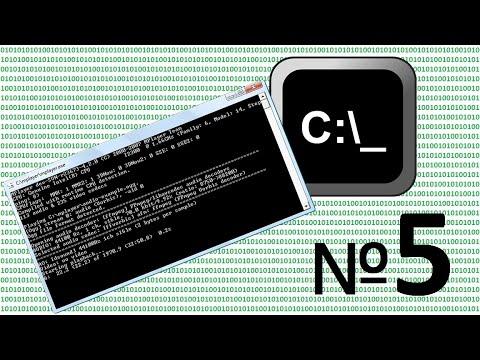 Топ лучших 5 Хакерских Программ Для ПК!
