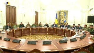 Итоги 2018 года: Новый фронт кремлевской агрессии против Украины