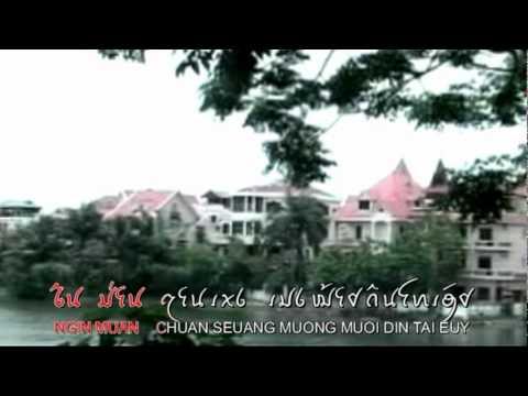 Tai Dam Song - Meuang Muoi Fa Li