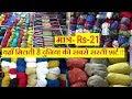 wholesale shirts market,cheap price shirt,shirt wholesale market,gandhi nagar,delhi wholesale market