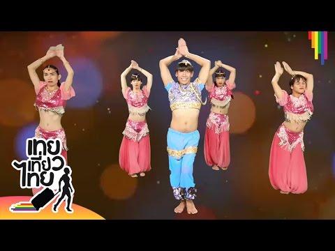 เทยเที่ยวไทย | หนังกุด (ยิ่งกว่าสั้น) Cultural Performance ตอน รองูเข้าฝัน