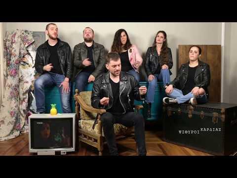 Evolution of Greek TV (Ελληνικές Σειρές)