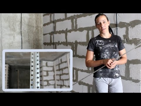 Как выставить маяки под штукатурку стен видео