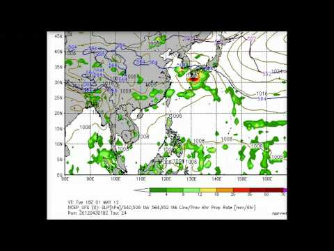 Rain and Foul Weather Across Japan and China, Storms in the PI 01 MAY