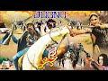 JUGNU (1987) - SULTAN RAHI & ANJUMAN - OFFICIAL PAKISTANI FULL MOVIE