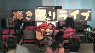 東大阪市瓢箪山やまなみプラザ3階音楽室にて行なわれた「第6回へたう...
