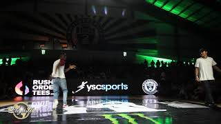 Video Shigekix vs Dany // Bboy World // Silverback Open 2017 download MP3, 3GP, MP4, WEBM, AVI, FLV Desember 2017