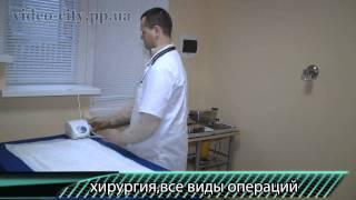 Ветеринарная клиника Фауна в Черкассах