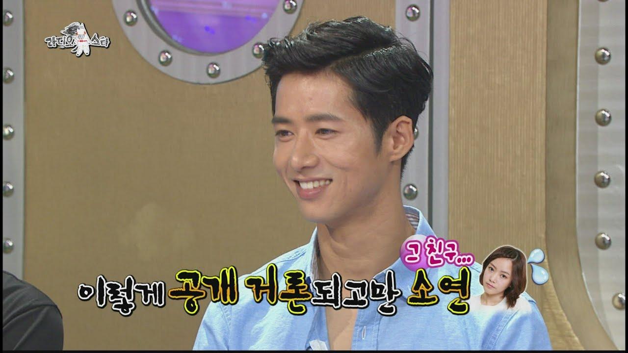 Soyeon and oh jong hyuk dating website 6