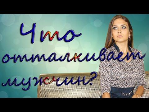 поведение женщины при знакомстве
