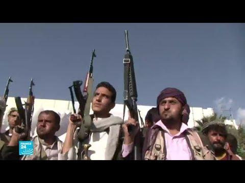 حرب في اليمن..عودة على ما حدث  - نشر قبل 32 دقيقة