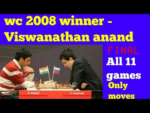 world chess chapionship 2008. final- Anand vs kramnik. Only moves.
