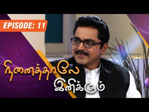Ninaithale Inikkum | (30/11/2014) | ACTOR - R. Sarathkumar-PART2 | [Epi-11]