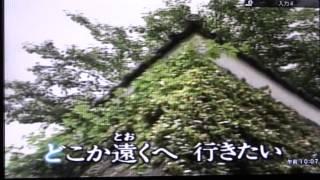 遠くへ行きたい ジェリー藤尾 cover by takashi ジェリー藤尾 検索動画 29