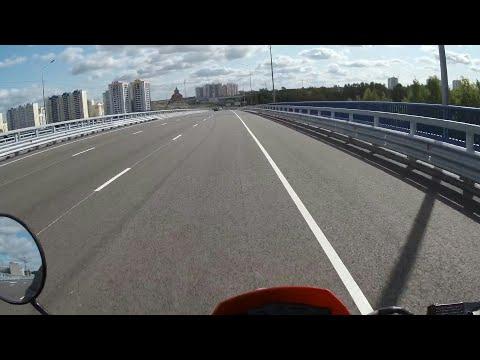 Новый мост г.Киров