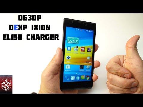 DEXP Ixion EL150 Charger: смартфон-powerbank