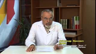 видео Острый аппендицит у детей