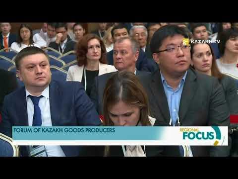 Forum of Kazakh goods producers