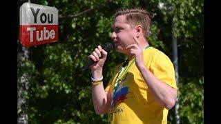 Дмитрий Семенов на митинге «Требуем ответов!»