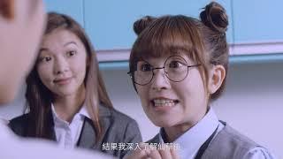 Sentra 人事課助理 thumbnail