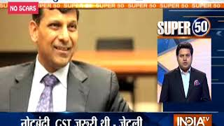 Super 50 : NonStop News | November 12, 2018 | 8:30 PM