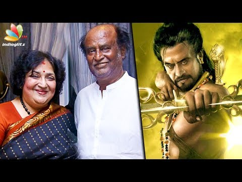 Supreme Court order for Latha Rajinikanth | Kochadaiyaan